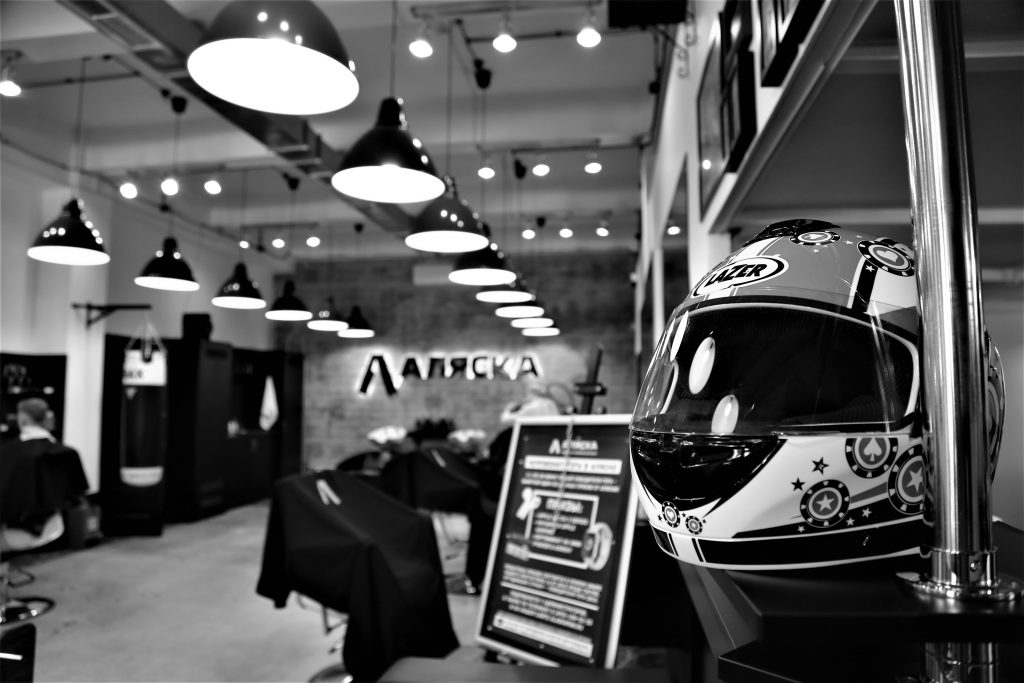 Мужская парикмахерская Аляска